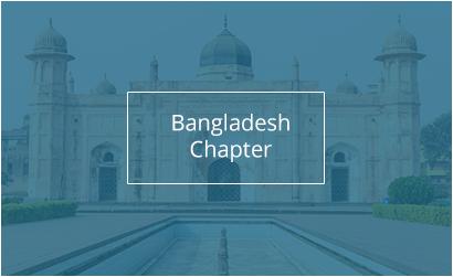 bangla-chapter