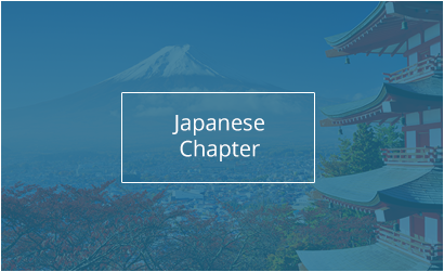 japan-chapter